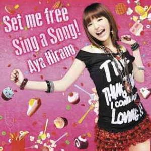 平野綾 8th マキシシングル 「Set me free/Sing a Song!」 通常版 o-trap