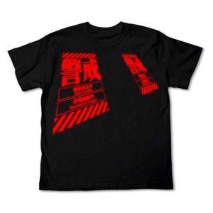 ヱヴァンゲリヲン 新劇場版 Tシャツ 警戒 BLACK-L|o-trap