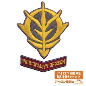 機動戦士ガンダム ワッペンセット PRINCIPALITY OF ZEON【予約 再販 2月中旬 発売予定】|o-trap