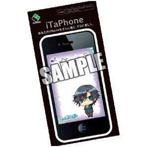 うたの☆プリンスさまっ♪ ブロッコリーiPhone用メールブロック ちみプリシリーズ 一ノ瀬トキヤ|o-trap