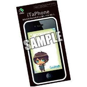 うたの☆プリンスさまっ♪ ブロッコリーiPhone用メールブロック ちみプリシリーズ 愛島セシル|o-trap