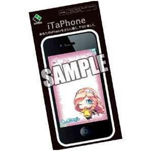 うたの☆プリンスさまっ♪ ブロッコリーiPhone用メールブロック ちみプリシリーズ 月宮林檎|o-trap