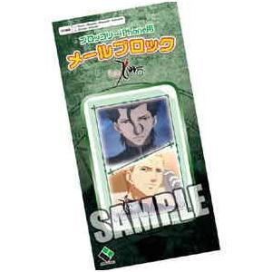 Fate/Zero ブロッコリーiPhone用メールブロック ランサー陣営|o-trap