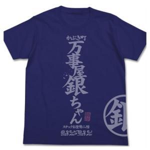 銀魂 Tシャツ リニューアル万事屋 NIGHT BLUE-XL【予約 再販 12月上旬 発売予定】|o-trap