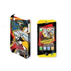 ペルソナ4U デザジャケット for iPhone4/4S デザイン13 シャドウラビリス|o-trap
