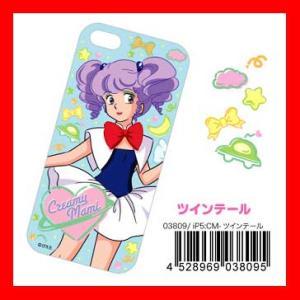 魔法の天使クリィミーマミ iPhone5/5sケース ツインテール|o-trap