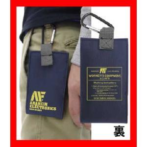 機動戦士Zガンダム モバイルポーチL アナハイム|o-trap