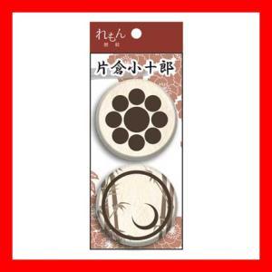 れもん(歴紋) 戦国武将ダブル缶バッジセット 06 片倉小十郎|o-trap
