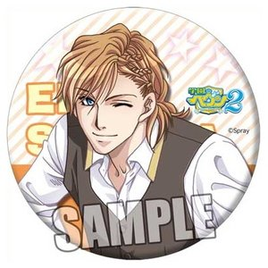 学園ヘヴン2 〜DOUBLE SCRAMBLE!〜 缶バッジ 園田瑛士|o-trap
