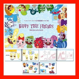 Happy Tree Friends 公式設定画&イラスト集|o-trap
