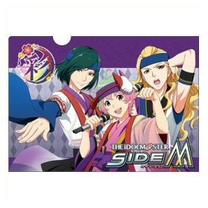 アイドルマスター SideM クリアファイル (C) 彩|o-trap