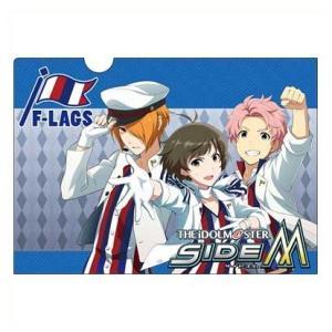 アイドルマスター SideM クリアファイル (H) F-LAGS o-trap