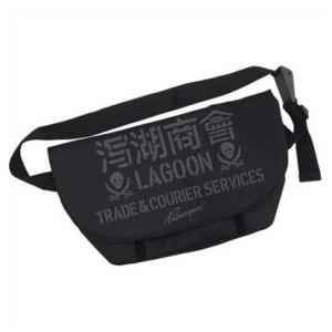 メール便不可   運び屋には欠かせない! ラグーン商会をイメージしたメッセンジャーバッグ!  大容量...
