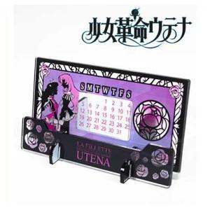 少女革命ウテナ アクリル万年カレンダー|o-trap
