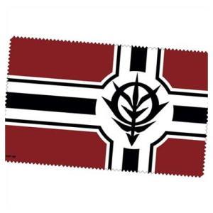 機動戦士ガンダム クリーナークロス ジオン公国軍旗【予約 再販 7月下旬 発売予定】|o-trap