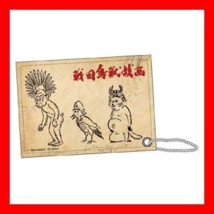 戦国鳥獣戯画 合皮パスケース|o-trap