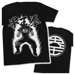ドラゴンボールZ Tシャツ 悟空の界王拳 BLACK-XL【予約 再販 3月上旬 発売予定】|o-trap