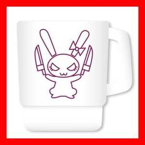ガールズ&パンツァー 劇場版 スタッキングマグカップ 大洗女子学園 ウサギさんチーム【予約 11/上 発売予定】|o-trap