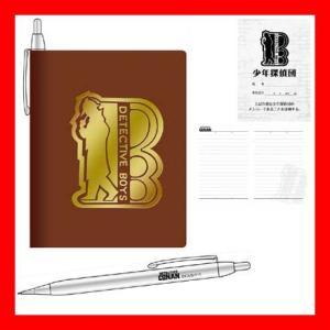 名探偵コナン 少年探偵団手帳メモ (シャープペン付き) o-trap