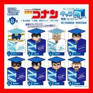 名探偵コナン キャラ箱 Vol.6 警察コレクション 1BOX【予約 再販 11月未定 発売予定】|o-trap