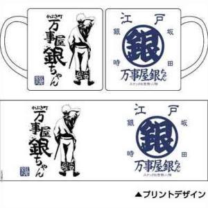 銀魂 マグカップ 万事屋銀ちゃん|o-trap