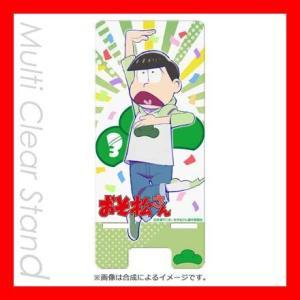 おそ松さん マルチクリアスタンド チョロ松A【予約 02/下 発売予定】|o-trap