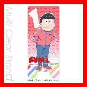おそ松さん マルチクリアスタンド おそ松B【予約 02/下 発売予定】|o-trap