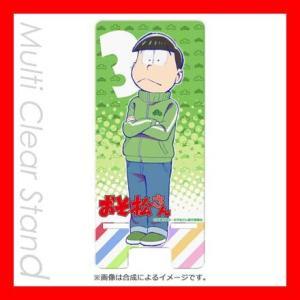 おそ松さん マルチクリアスタンド チョロ松B【予約 02/下 発売予定】|o-trap