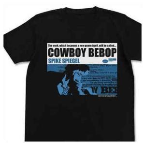カウボーイビバップ Tシャツ スパイク・スピーゲル ジャケットVer. BLACK-S|o-trap