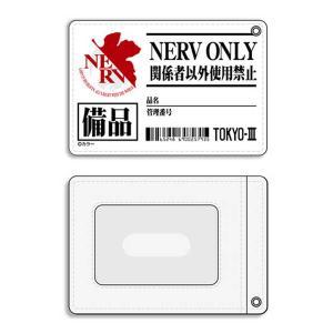 エヴァンゲリオン フルカラーパスケース ネルフ本部備品【予約 再販 11月下旬 発売予定】|o-trap