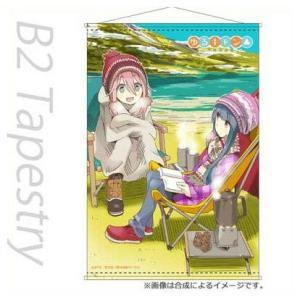ゆるキャン△ B2タペストリー なでしこ&リンB|o-trap