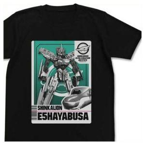 新幹線変形ロボ シンカリオン Tシャツ E5はやぶさ BLACK-S【予約 再販 8月上旬 発売予定】|o-trap