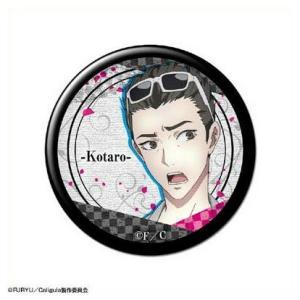 Caligula -カリギュラ- 缶バッジ デザイン04 巴鼓太郎|o-trap