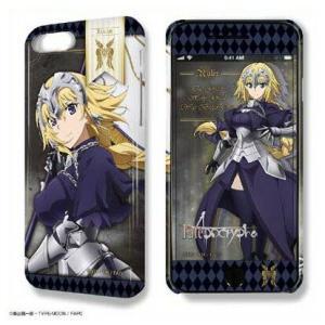 メール便対応商品   「Fate/Apocrypha」のiPhone 7 Plus/8 Plusケー...