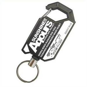 メール便対応商品   『Aqours』をモチーフにした金属製リールキーホルダー。  ・鍵などを腰やカ...