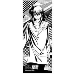 幽☆遊☆白書 描き下ろし2018 てぬぐい 蔵馬【予約 09/下 発売予定】 o-trap