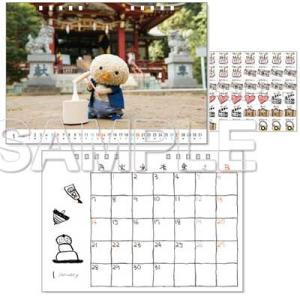 ぼくは、東京トガリです。 卓上カレンダー2019 シール付き【予約 10/上 発売予定】|o-trap