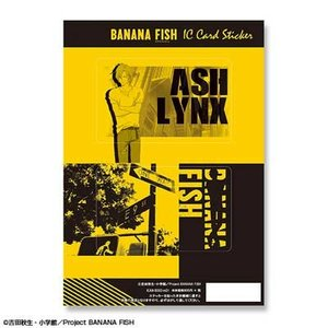 BANANA FISH ICカードステッカー デザイン01 アッシュ・リンクス【予約 09/上 発売予定】 o-trap