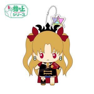 Fate/Grand Order Design produced by Sanrio 指の上シリーズ vol.3 ランサー/エレシュキガル【予約 01/中 発売予定】|o-trap