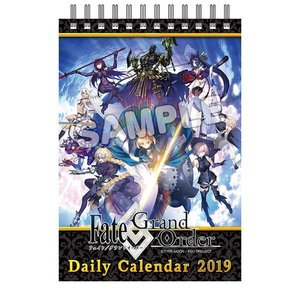 Fate/Grand Order 2019年版 日めくりカレンダー|o-trap