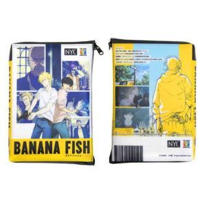 BANANA FISH ポーチ(コスパ)|o-trap