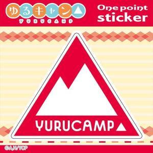 ゆるキャン△ ワンポイント耐候ステッカー レッド【予約 03/下 発売予定】|o-trap