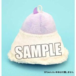 ちゅんコレ ケープ「白」 o-trap 02