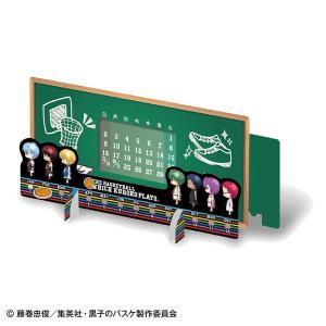 黒子のバスケ アクリル万年カレンダー【予約 再販 12月下旬 発売予定】|o-trap