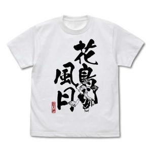 この素晴らしい世界に祝福を!紅伝説 Tシャツ 花鳥風月 アクア WHITE-S【予約 再販 12月上旬 発売予定】|o-trap