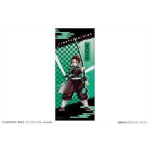 鬼滅の刃 フェイスタオル 01 竈門炭治郎【予約 再販 12月中旬 発売予定】|o-trap