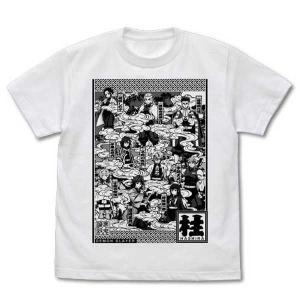 鬼滅の刃 Tシャツ 柱 WHITE-M【予約 12/下 発売予定】|o-trap