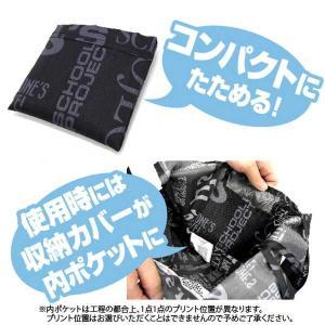 ラブライブ! フルカラーエコバッグ μ'sロゴ【予約 08/下 発売予定】 o-trap 02