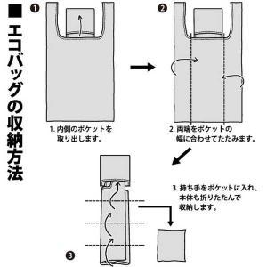 ラブライブ! フルカラーエコバッグ μ'sロゴ【予約 08/下 発売予定】 o-trap 04