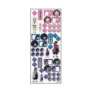 鬼滅の刃 スケジュールシール C【予約 11/未定 発売予定】|o-trap